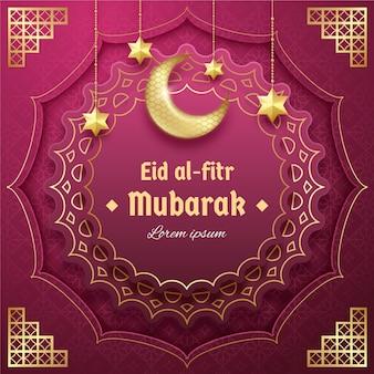 Ilustración realista de eid al-fitr