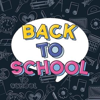 Ilustración de regreso a la escuela sobre patrón con garabatos