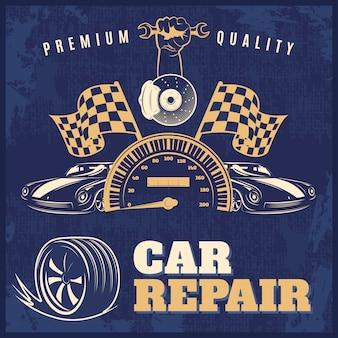 Ilustración retro azul de reparación de automóviles con titulares de calidad premium y vector de reparación de automóviles