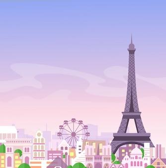 Ilustración de la romántica vista de parís, francia horizonte de la ciudad de fondo en colores pastel, hermosa ciudad en estilo plano.