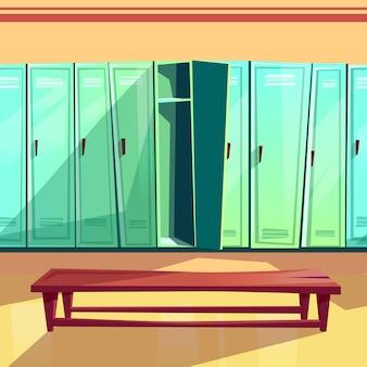 Ilustración de la sala de vestuario de la sala de cambio de gimnasio o escuela deportiva.