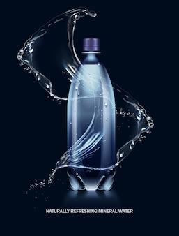 Ilustración de salpicaduras de agua que fluye alrededor de una botella de plástico con tapa