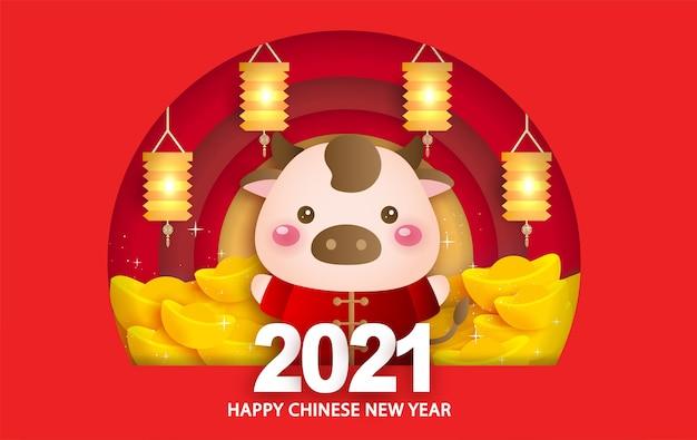 Ilustración de saludo de año nuevo chino