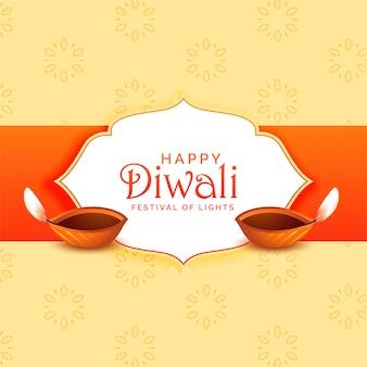 Ilustración de saludo festival feliz diwali