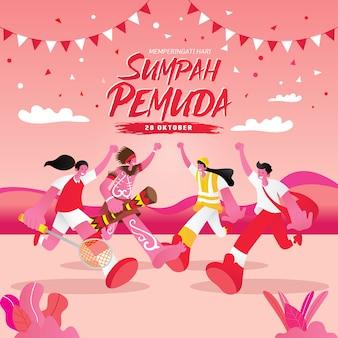Ilustración. selamat hari sumpah pemuda. traducción: feliz promesa de los jóvenes de indonesia. adecuado para tarjetas de felicitación, carteles y pancartas.