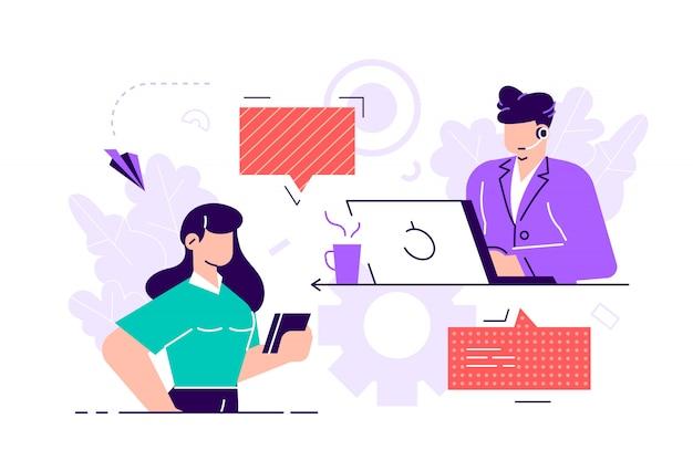 Ilustración. servicio al cliente, el operador de línea directa masculina asesora al cliente, soporte técnico en línea global 247 al cliente y operador. ilustración de estilo plano para página web, redes sociales