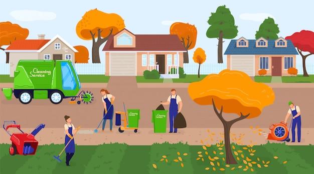 Ilustración de servicio de la ciudad de limpieza, gente limpia de trabajadores planos de dibujos animados en uniforme trabajando con equipos para la calle urbana de la ciudad limpia
