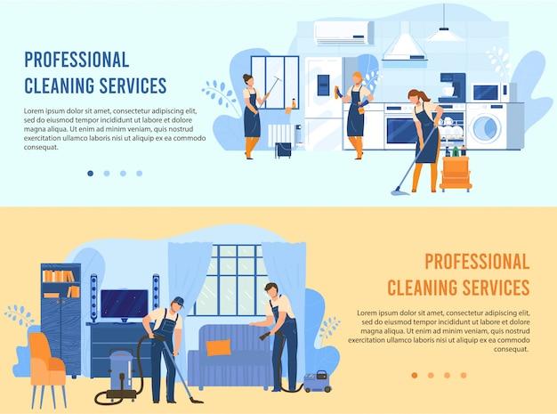 Ilustración del servicio de limpieza, gente de trabajador plano de dibujos animados en uniforme trabajando con equipos para casa limpia apartamento banner set