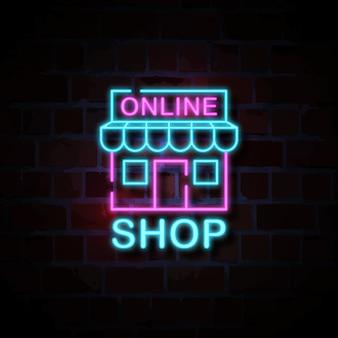Ilustración de signo de estilo de neón de icono de tienda en línea