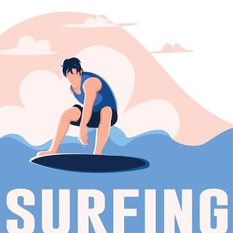 Ilustración de surfista