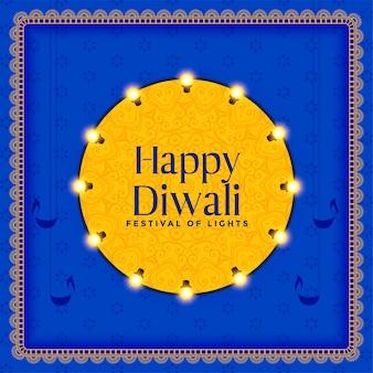Ilustración de tarjeta de celebración festival hindú diwali