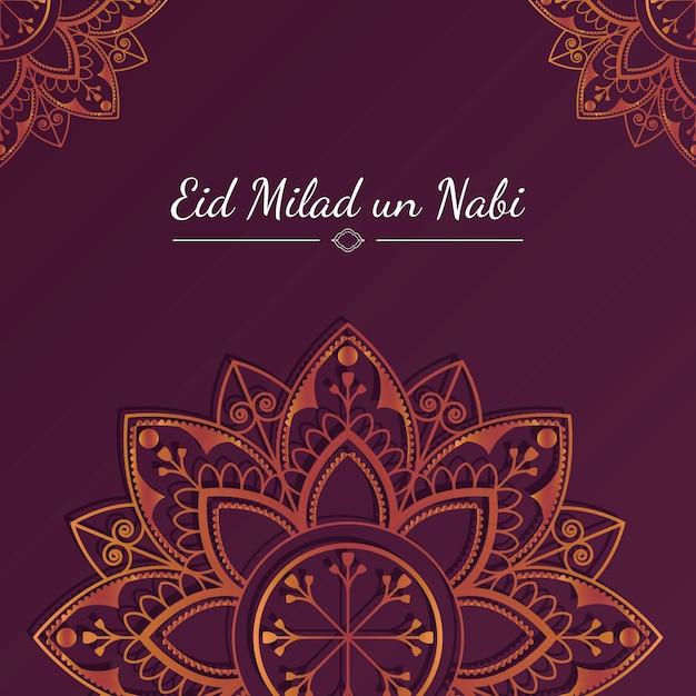 Ilustración de la tarjeta eid