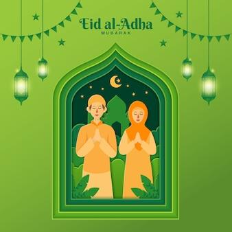 Ilustración de la tarjeta de felicitación de eid al-adha en papel cortado estilo con dibujos animados pareja musulmana bendición eid al-adha