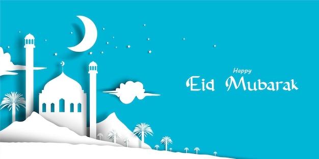 Ilustración de tarjeta de felicitación de eid mubarak con hermosa mezquita en estilo de papel