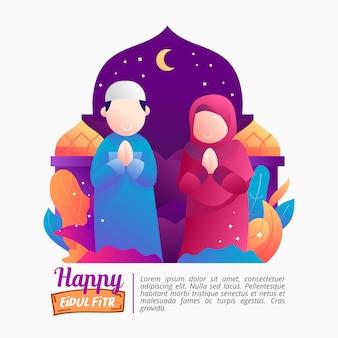 Ilustración de tarjeta de felicitación para eidul fitr.