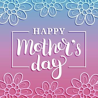 Ilustración de tarjeta de felicitación feliz día de las madres