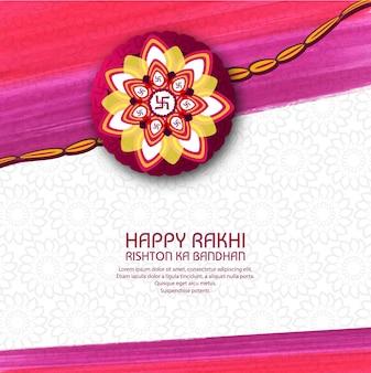 Ilustración de la tarjeta de felicitación