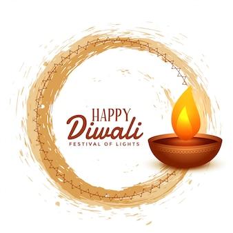 Ilustración de tarjeta de festival hindú diwali feliz