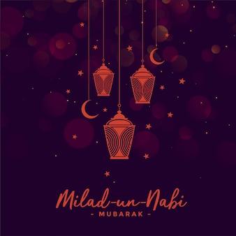 Ilustración de la tarjeta del festival milad un nabi barawafat