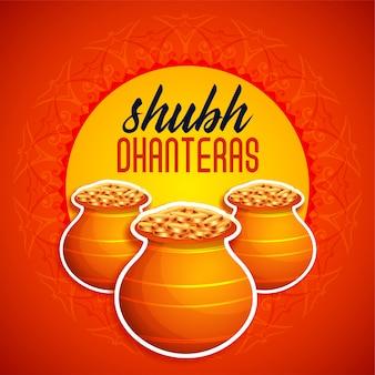 Ilustración de tarjeta de festival naranja shubh dhanteras