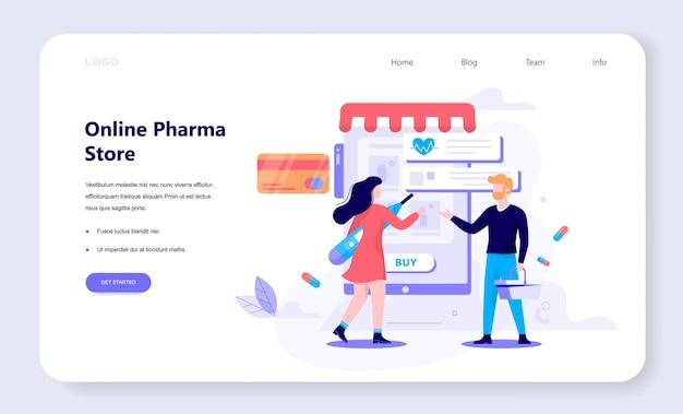 Ilustración de la tienda de farmacia en línea. concepto de compra de medicamentos online.