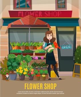 Ilustración de la tienda de flores
