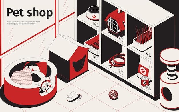 Ilustración de la tienda de mascotas