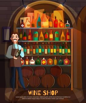 Ilustración de la tienda de vinos