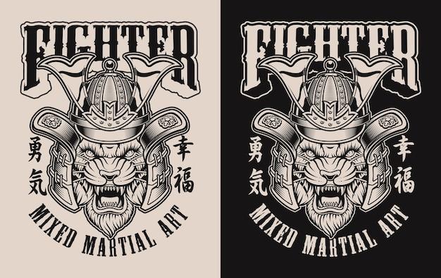 Ilustración con un tigre en un casco de samurai con caracteres japoneses.