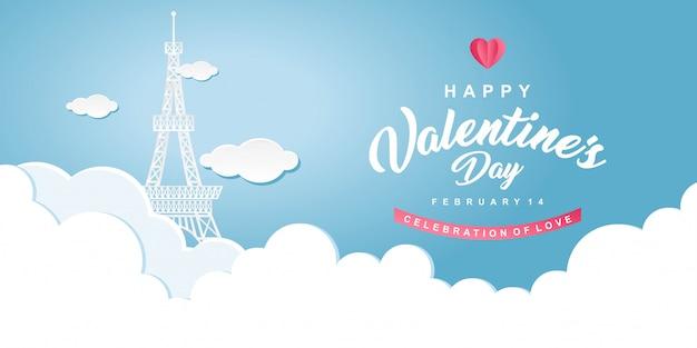 Ilustración de la torre eiffel feliz día de san valentín