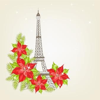 Ilustración de la torre eiffel sobre un fondo vintage con flores navideñas.