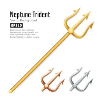 Ilustración del tridente de neptuno