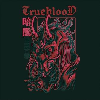 Ilustración de true blood