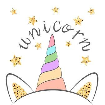 Ilustración de unicornio de brillo. mano de dibujos animados dibujar personaje de monstruo para la camiseta de impresión.