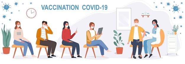 Ilustración de vacunación de personas en el hospital para protegerse contra el coronavirus. hombres y mujeres con máscaras esperando en línea.