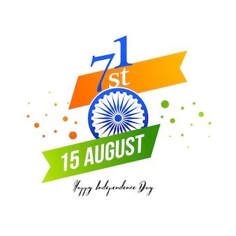 Ilustración del vector del 15 de agosto la india feliz día de la independencia.