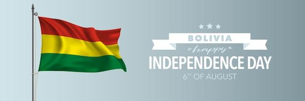 Ilustración de vector de banner de tarjeta de felicitación de día de la independencia de bolivia