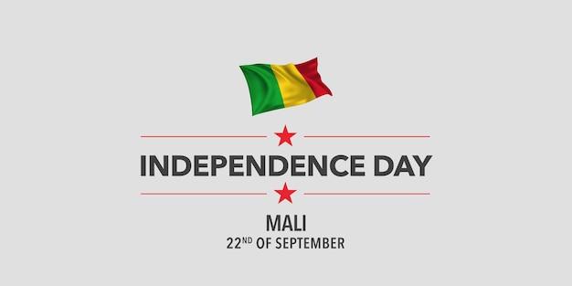 Ilustración de vector de banner de tarjeta de felicitación de día de la independencia de malí