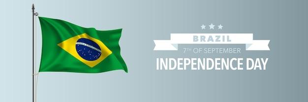 Ilustración de vector de banner de tarjeta de felicitación de feliz día de la independencia de brasil