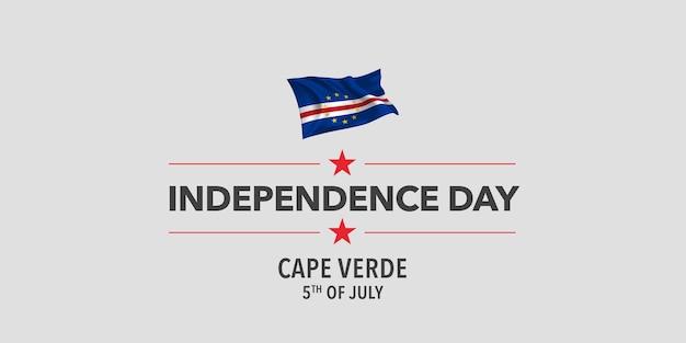 Ilustración de vector de banner de tarjeta de felicitación de feliz día de la independencia de cabo verde