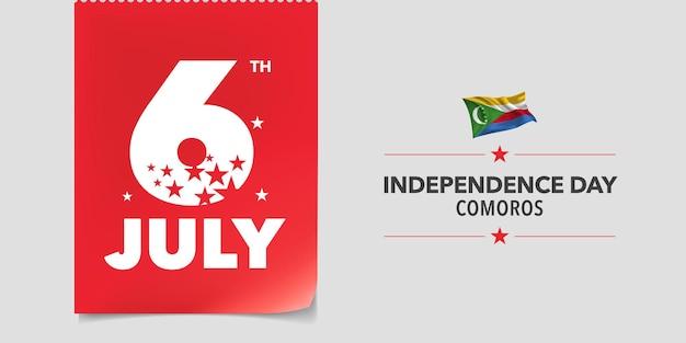 Ilustración de vector de banner de tarjeta de felicitación de feliz día de la independencia de comoras