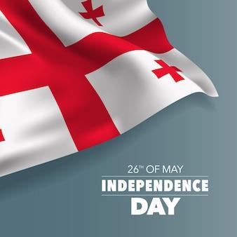 Ilustración de vector de banner de tarjeta de felicitación de feliz día de la independencia de georgia vacaciones georgianas 26 de mayo elemento de diseño con bandera con curvas
