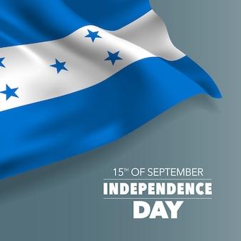 Ilustración de vector de banner de tarjeta de felicitación de feliz día de la independencia de honduras