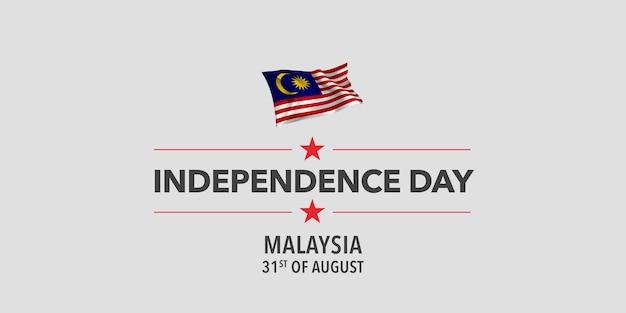 Ilustración de vector de banner de tarjeta de felicitación de feliz día de la independencia de malasia