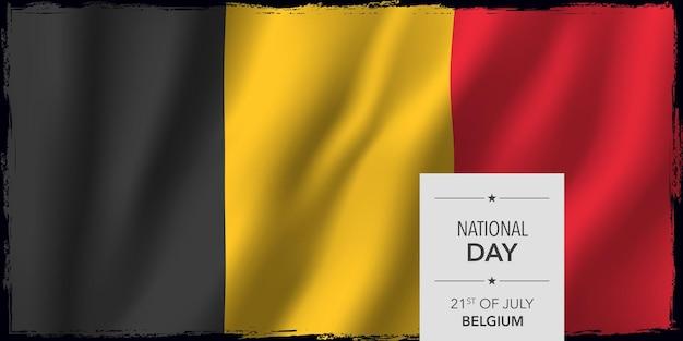 Ilustración de vector de banner de tarjeta de felicitación de feliz día nacional de bélgica
