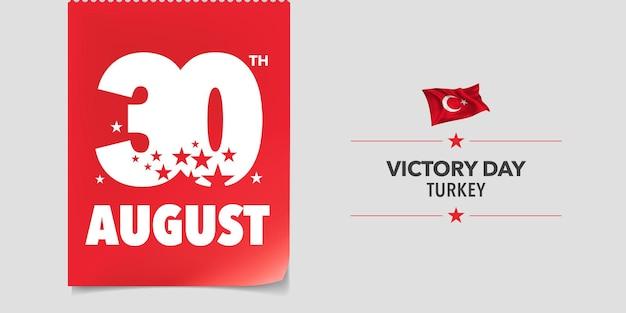 Ilustración de vector de banner de tarjeta de felicitación de feliz día de la victoria de turquía