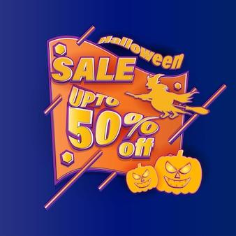 Ilustración de vector de banner de venta de feliz halloween