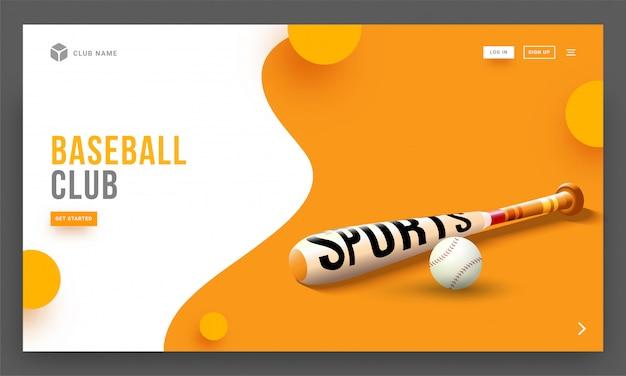 Ilustración de vector de bate de béisbol y pelota en centrico abstracto