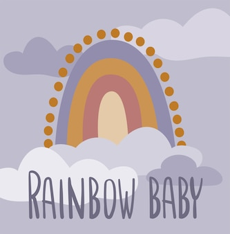 Ilustración de vector de bebé arco iris para tarjeta de felicitación de invitación de cumpleaños o decoración de cuarto de niños