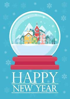 Ilustración de vector de bola de cristal con ciudad nevada y palabras de feliz año nuevo.